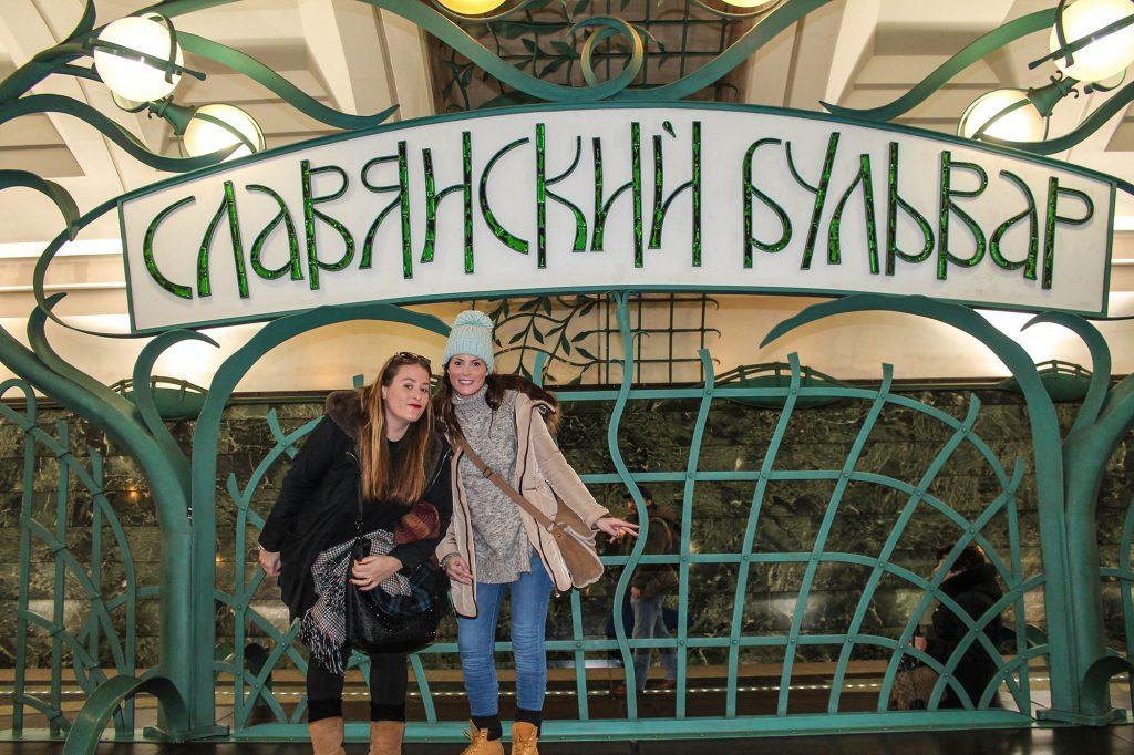 Metro de Moscú-8